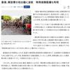 既に秘密戦は開始されてるとみてよい『香港、解放軍の初出動に波紋 特殊部隊配備も判明』2019.11.17 21:08。産経新聞。