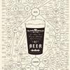 スタイルがわかるとクラフトビールは楽しい! スタイル別オススメのクラフトビール