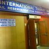 インドの鉄道(切符の買い方-ネット・外国人窓口編)