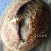 【天然酵母パン】2日で焼き上げる「小麦胚芽と全粒粉の天然酵母パン」作り方・レシピ。
