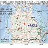 2017年08月04日 04時52分 秋田県内陸北部でM3.3の地震
