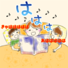 NHK朝ドラのオープニングを描かれている『犬ん子』さんの作品(絵本)はとってもたのしい!