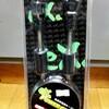 西和彦氏が高級オーディオ機器を発売