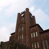TOP PAGE〜東京大学大学院合格体験記〜