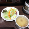 【食事】 いきなり!ステーキ@東京八重洲駅街店 ワイルドステーキ 300g