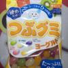 72日目 【新発売】つぶグミ ヨーグルト