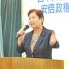 いざ総選挙、27日夜、福島地区委員会が決起集会