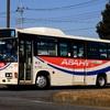 朝日自動車 2139