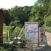 白神山地マザーツリー(津軽峠)には車で行ける。白神ライン県道28号線全線開通!