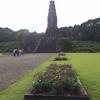 宮崎の平和台公園を紹介します