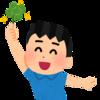 【人生】幸せの四つ葉のクローバの見つけ方