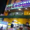 ベトナムホーチミンで手軽にフォーを食べるならPHO QUYNH(フォー・クイン)