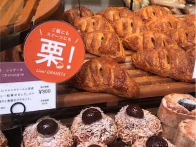 久しぶりの出張〜新幹線に乗る前に季節のパンを買いました〜