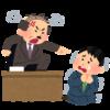 営業ノルマ、達成できないとどうなる?現役営業職が裏側をお話しします。