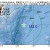 2017年09月30日 00時46分 関東東方沖でM3.0の地震