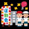 激闘!大運動会!【綱引きの必勝法とは?】