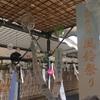 西新井大師の風鈴祭りに行ってみた♪