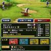 level.1076【雑談】道化師の悪だくみ