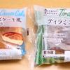 ヤマザキパンさんのバスクチーズケーキ ティラミスタルト