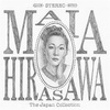 It Doesn't Stop/Maia Hirasawa