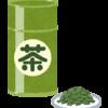 【コンビニ】おすすめしたいペットボトルのお茶ベスト7【自販機】