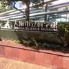 大阪市立科学館、初訪問。