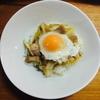 冷凍卵でつくる燴飯(ホイハン)