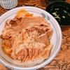 「牛丼」牛の力@上野(嵐にしやがれ)