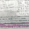 ほぼ日手帳の今日の言葉、より。(2018/7~2018/12)
