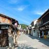 2021年5月京都旅行(7)・これまた修学旅行以来?清水寺へGO!