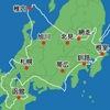 北海道独自の緩和策が出て・・動きます!
