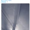 【地震雲】5月9日~10日に日本各地で天を二分するかのような『地震雲』の目撃情報が続出!5月6日には世にも珍しい『水色に光る彩雲』も!『南海トラフ巨大地震』の前兆じゃないよね!?