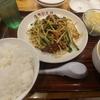戸塚【大阪王将 トツカーナモール店】レバニラ定食 ¥840