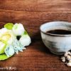 カフェイン摂取で運動能力がUP?コーヒーはスポーツ前に!イギリス・研究