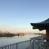 【東京から】六郷土手駅から港町駅まで歩いてみた【神奈川へ】