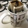 こんなにおいしいブラックコーヒーに砂糖ミルクを入れていた暗黒の時代