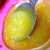 柚子の香りがたっぷり!柚子塩麹ドレッシング