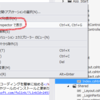 Visual Studio Express 2012 for Web ページインスペクター