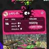 スプラトゥーン2・ガチマッチ怖すぎ!連動アプリ「イカリング2」で無印ウデマエSの戦績を画像付きで公開!