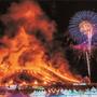済州島(チェジュ島)祭り #済州野焼き祭り2020 ★開催中止決定★