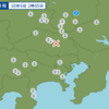 午前2時05分頃に埼玉県南部で地震が起きた。