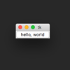 Python3 GUI, tkinter (レッスン用)