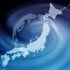 東京湾で続いた不気味な地震、首都直下地震間近か。