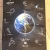 MISSION RALLY Q No.3 宇宙からのタイムカプセル に親子で参加
