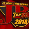 【釣りビジョン】本日「JB トップ50 2018 第3戦 奈良県七色ダム」初回放送!