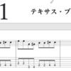 【冬にオススメ】リズム・ギター練習3選!