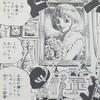 ワンピースブログ[四十六巻] 第447話〝びっくりゾンビ〟