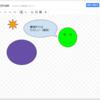 Google Docsの図形描画で作った成果物を画像やSVGに落とす