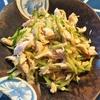 さっぱり&スタミナ!きゅうりと鶏むね肉の梅和え