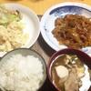 【今日の食卓】酢豚。サルちゃんが初めて素なしで作った